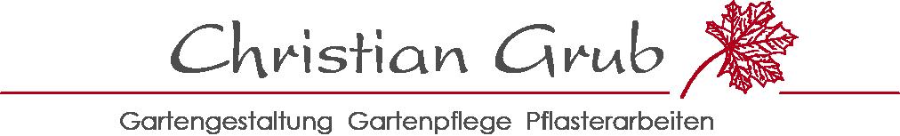 Startseite grub gartengestaltung christian grub for Gartengestaltung logo